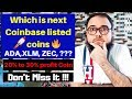 Which is next 🔥Coinbase listed coins - ADA,XLM, ZEC, - 20% to 30% profit Coin.