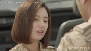 DOTS Part 20 How Can I Love You