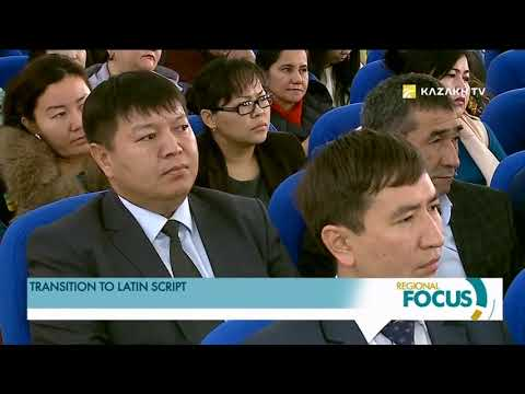 """Transition to the Latin script is an important and strategic step for Kazakhstan"""
