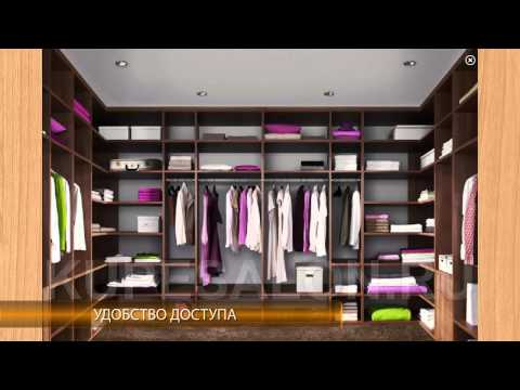 Кто делает гардеробные комнаты