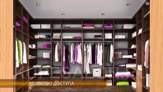 Гардеробные комнаты теперь доступны почти всем.(Компания А-мебель производит гардеробные комнаты и гардеробные шкафы как для просторных квартир, так и..., 2013-10-07T13:18:22.000Z)