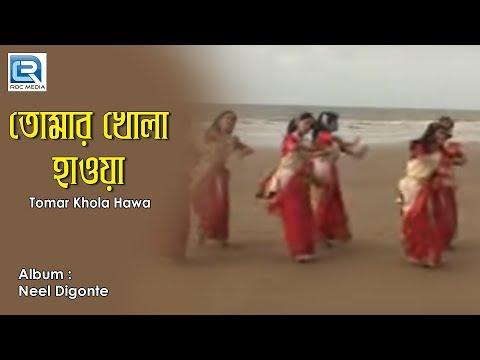 popular-rabindra-sangeet-songs- -tomar-khola-hawa- -neel-digonte- -gold-disc