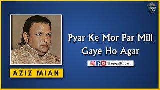 Pyar Ke Mor Par Mill Gaye Ho Agar - Aziz Mian Qawwal | Haqiqat حقیقت