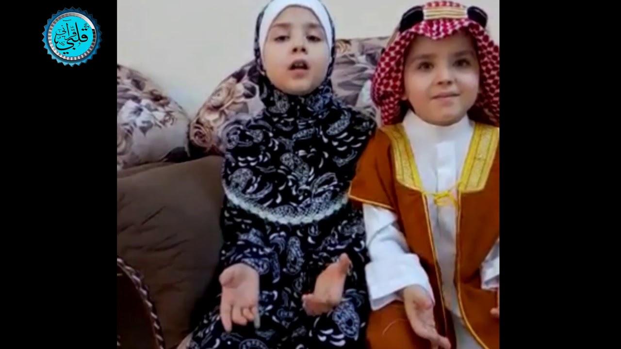 تكبيرات العيد محمد فؤاد سمعنا