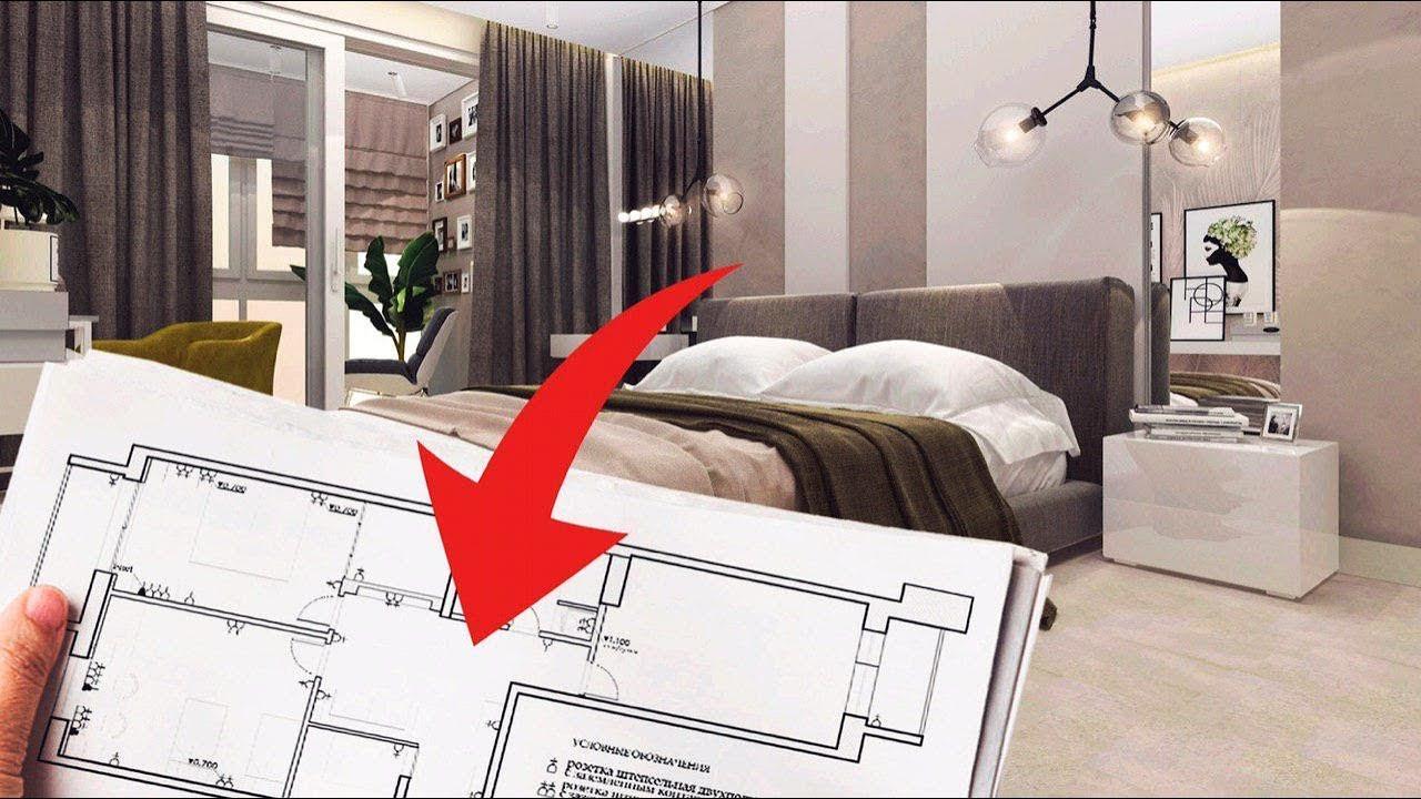 48e0adece6af0 Перепланировка двухкомнатной квартиры в трехкомнатную - Ремонт квартир в СПБ  дизайн интерьера