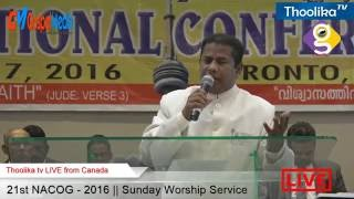 NACOG Conference - 2016 ||  Sunday Worship Service || Rev. Benison Mathai
