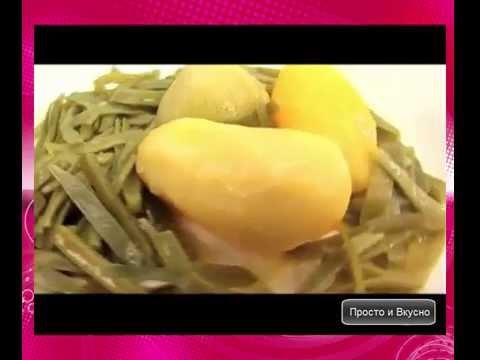 Рецепт Рецепт из бобов - Буллит