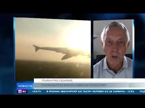 """Западные СМИ сравнили посадку A321 в поле с """"чудом на Гудзоне"""""""