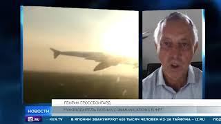 западные СМИ сравнили посадку A321 в поле с