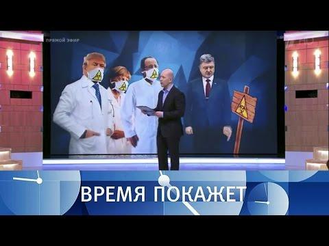 Кривое зеркало Украины.
