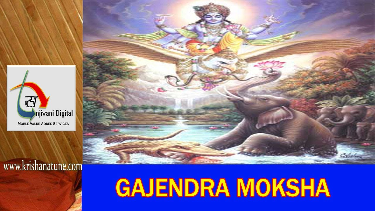 In stotra download moksha gajendra