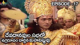 మహావిష్ణువు ఆగ్రహానికి గల కారణం? Vishnu Puranam Telugu Episode 17/121 | Sri Balaji Video
