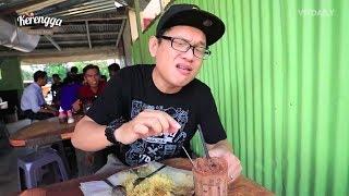 Sedut Telur Di Kelantan