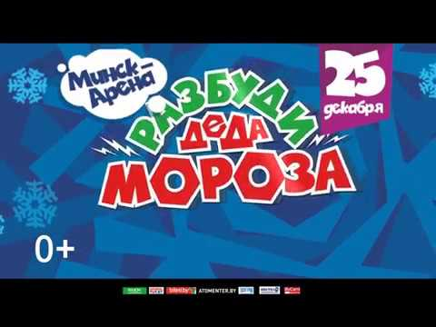 Купить новый паркетник mazda cx-5 от 46 тысяч белорусских рублей: изучаем модель и сравниваем с конкурентами. В минск снова приехал. Нет, не цирк, а