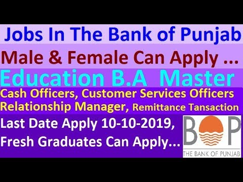 The Bank of Punjab Jobs |Male Female Gujranwala Sayjobcity L