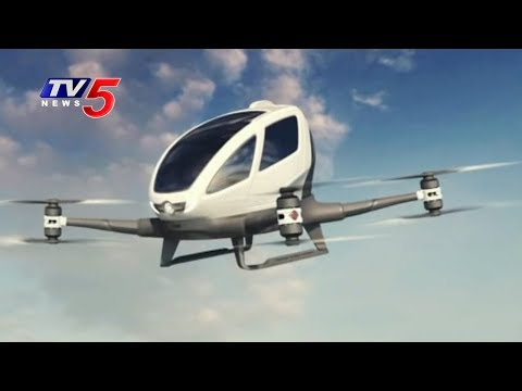 Flying Cabs | Dubai Tests world's first Self Flying Taxi | TV5 News