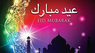 Eid Mubarak status 2020 || Eid ul azha status 2020 ||Funny Status of Eid 🤣🤣 ||Eid status