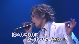 flower/L'Arc〜en〜Ciel by 喜矢武豊@Zepp DiverCity 2017.03.15【HTML0...