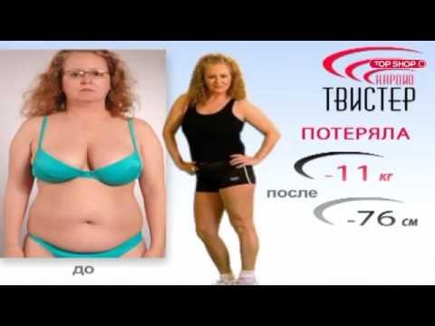 Как похудеть с кардио твистер