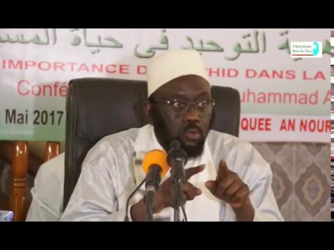 Cheikh Dr. Mouhammad Ahmad LO (H.A)mosquée an nour sicap liberté jet d'eau   14 mai 2017