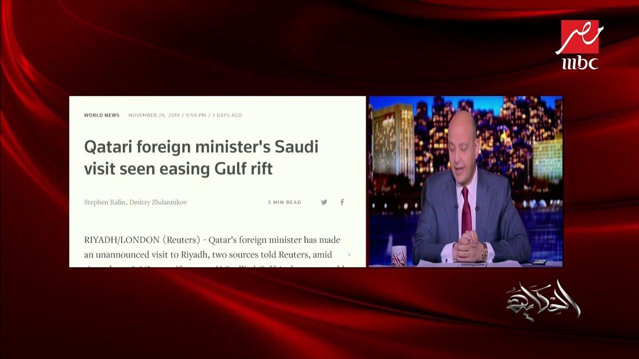 عمادالدين أديب يكشف تفاصيل طلب قطر الصلح مع السعودية