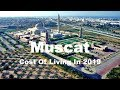 Cost Of Living In Muscat, Oman In 2019, Rank 248th In The World