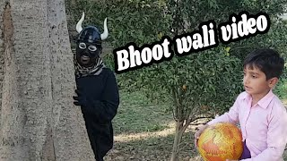 Bhoot Wali Video (Moral video for kids) Moral Story New