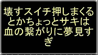 【火10】サキ9【仲間由紀恵】 網浜 サキ...... 仲間由紀恵 新田 隼人......