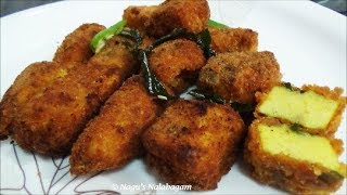 Crispy Egg 65 Recipe-Muttai 65 Recipe-Egg Chops Recipe-Egg Recipe By Nagu