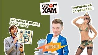 6 мес- Марьяна на ДР б.Насти.avi