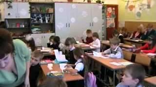 Урок русского языка 2 класс 3 часть.