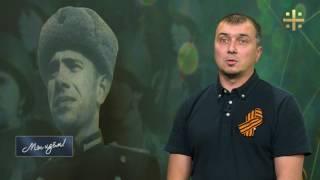 Бессмертный полк: Михаил Фёдорович Морозов