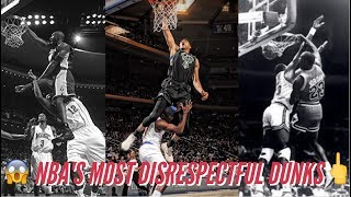 "NBA ""DISRESPECTFUL"" Dunks (2018) ᴴᴰ"