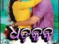 Dhadkan   Bhuban  New sambalpuri mp3 full song 2017