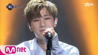 Kim Sung Kyu True Love KPOP TV Show M COUNTDOWN 180308 EP 561