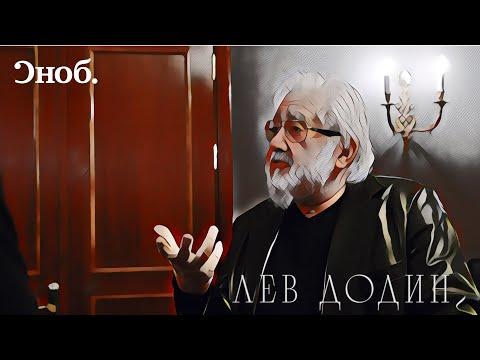 ЛЕВ ДОДИН: коронавирус, Достоевский, ракеты в Карабахе // Шоу