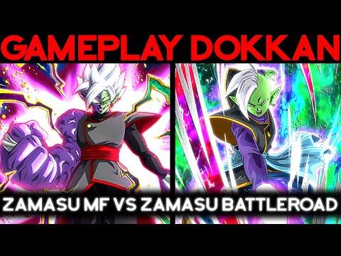 Go le BattleRoad Futur avec mon Zamasu MF ! DOKKAN