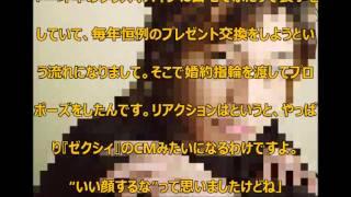 『D-BOYS』初代リーダー遠藤雄弥が結婚、パパになっていた '04 年『ミュ...