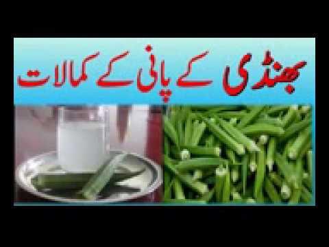 youtube health tips in hindi