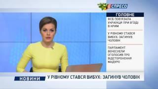 видео У Нововолинську стався вибух у багатоповерхівці. ФОТО