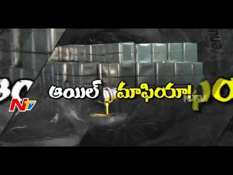 Police Busts Adulteration Oil Mafia in Jagtial || Be Alert || NTV