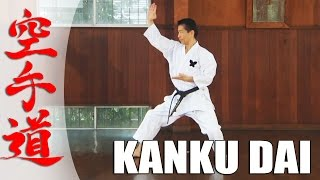 Kanku Dai - KARATE KATA