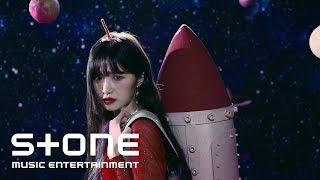 프로미스나인 (fromis_9) – 'LOVE BOMB' M/V