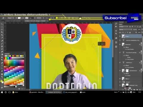 สอนทำ Portfolio รูปแบบ Geometric + Material [ workshop3 ]