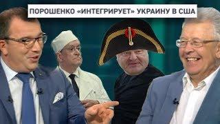 """В. И. Катасонов:- """"Это вопрос уже не ко мне. Это вопрос к психиатру."""""""