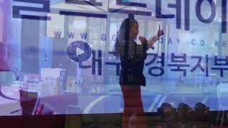 •직캠• [가수채서윤] #대구 #호텔아리아나 공연영상 …