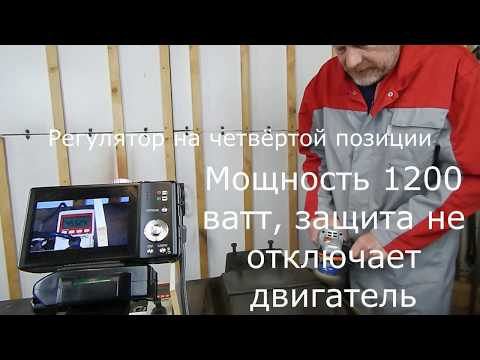 ВРУТ ИЛИ НЕТ про мощность болгарки! Болгарка в работе, определяем мощность!