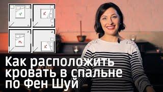 видео Фен Шуй зеркал: как повесить зеркало по Фен Шуй