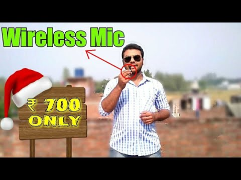 Wireless mic for youtube videos only for ₹700 (in hindi) | Blutooth microphone.