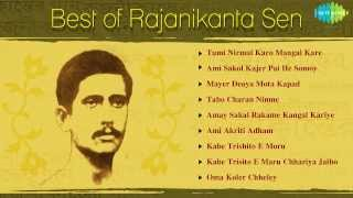 Best of Rajanikanta Sen | Bengali Unforgettable Songs Jukebox | Rajanikanta Sen Songs